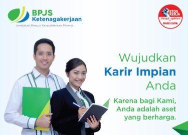 BPJS, Rekrutmen BPJS 2017